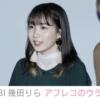 声優初挑戦のYOASOBI・ikura、ようかん食べながらアフレコ!?「頑張りました(笑)」(
